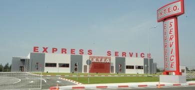 EXPRESS SERVICE | Ε.Ο. Θεσ/νίκης - Μουδανιών